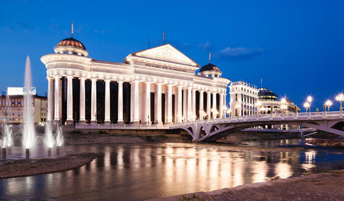 Skopje City Center